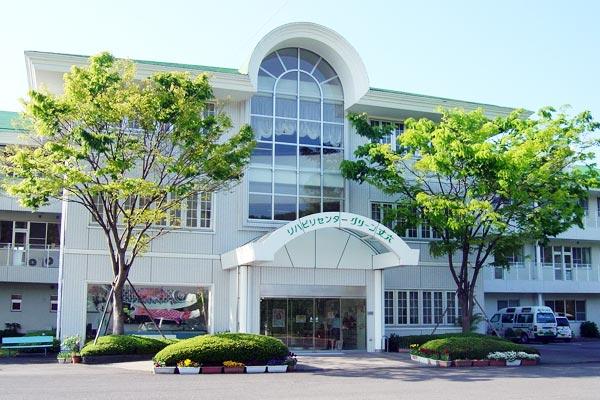 介護老人保健施設 リハビリセンター グリーン丈六の画像